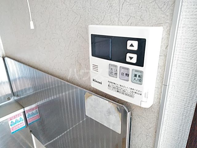 サンシティ本宿 A-202号室の設備