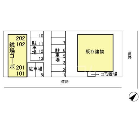 銭場コーポ 201号室のその他