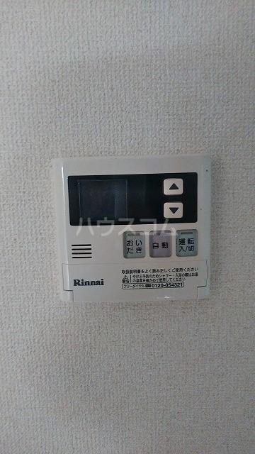 センチュリー上尾 405号室の設備