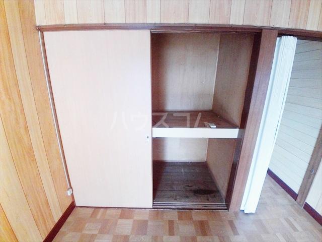 ミキハイツ 2A号室の収納