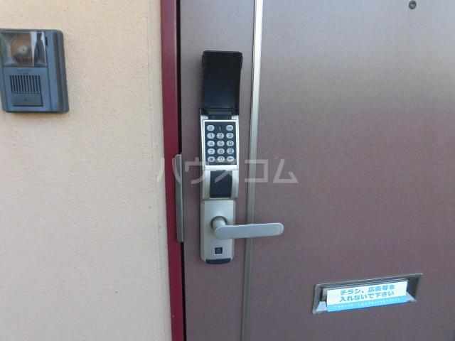 SYLPH・K 405号室のセキュリティ