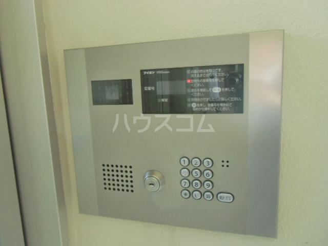 グランストーク波音 202号室のセキュリティ