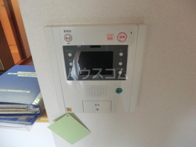 ボンシャンス 207号室のセキュリティ