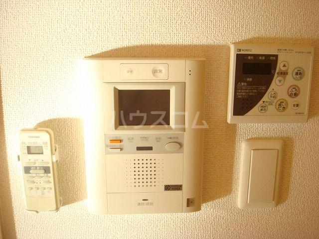 リヴィエール・イル 306号室のセキュリティ