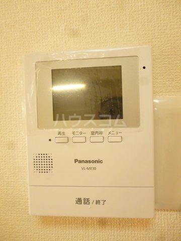 フォルム行徳 103号室のセキュリティ