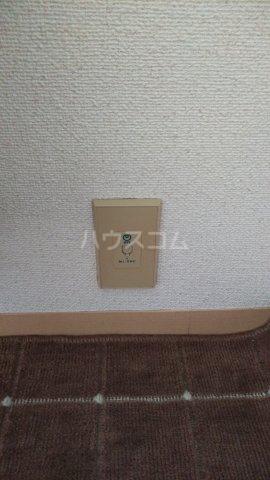 メゾンサヴェール 202号室のその他