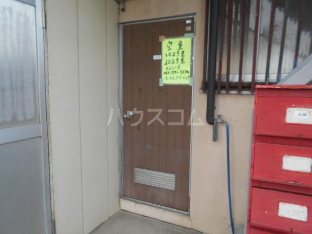 第2もはん荘 202号室のセキュリティ