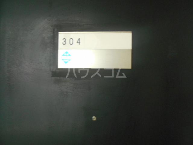 アベニューⅡ 504号室のその他