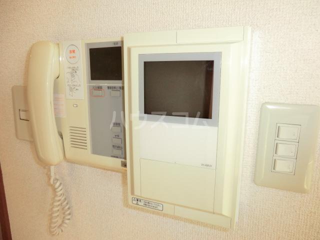 メゾン・デュ・モンテ 702号室のセキュリティ