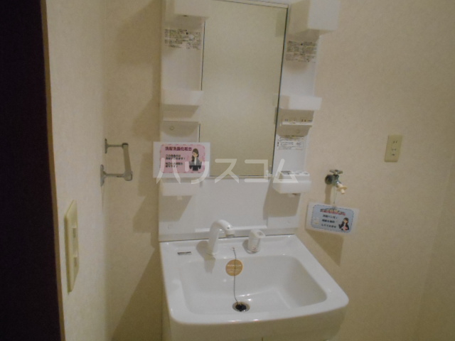 シャネルI&S 101号室の洗面所