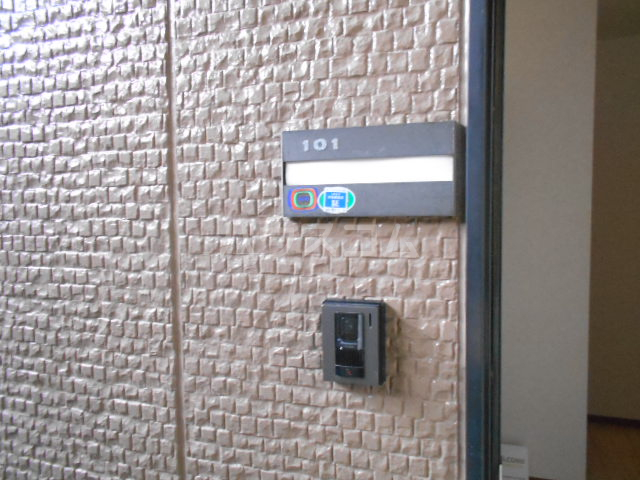 シャネルI&S 101号室のその他