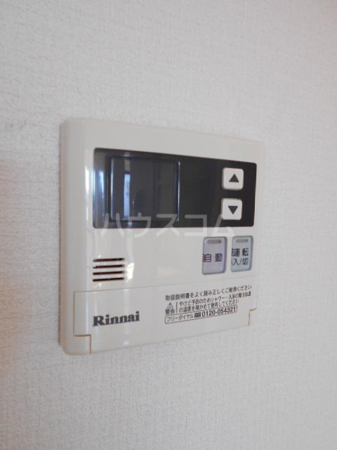 コーポ増田B棟 201号室の設備