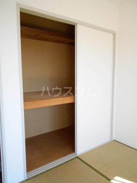 コーポ増田B棟 201号室の収納