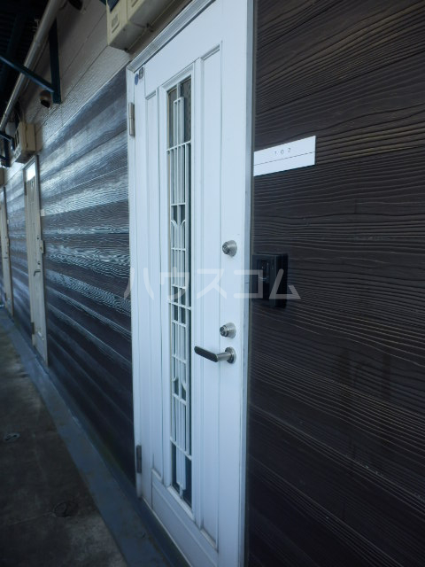K&Mランド 102号室のセキュリティ