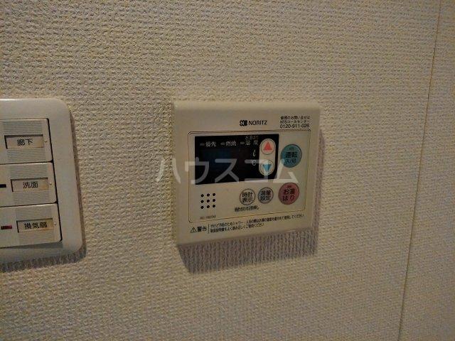 プレミアムキューブ大岡山 602号室の設備