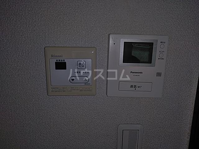 ビュー大岡山 103号室のセキュリティ