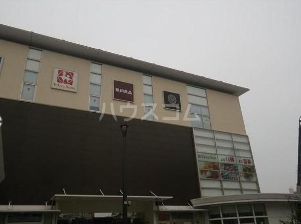 サンステージ目黒本町 201号室のその他