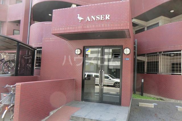ANSER 501号室のエントランス
