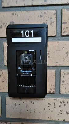 プリムローズⅢ 101号室のセキュリティ