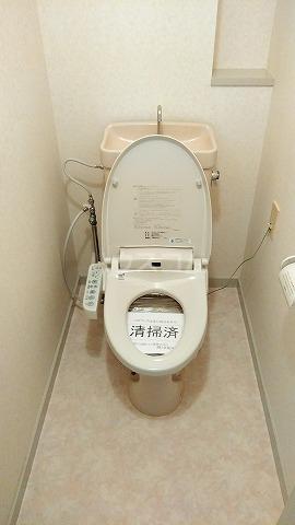 パームハイツI 401号室のトイレ
