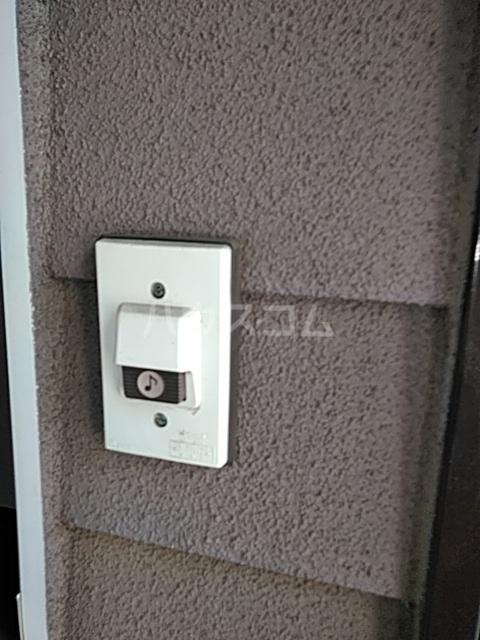 chenonceau(シュノンソウ) 101号室のセキュリティ
