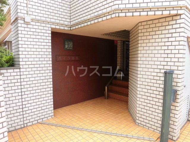 ハイツ田中 301号室のエントランス