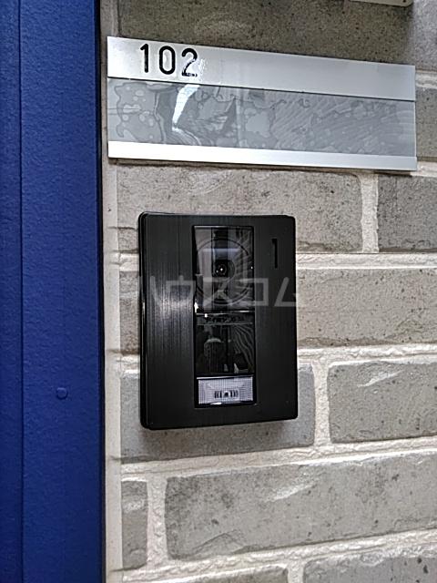 ハーミットクラブハウス等々力(仮) 2号室のセキュリティ
