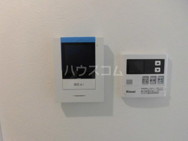 アプリーレ五本木 201号室のセキュリティ