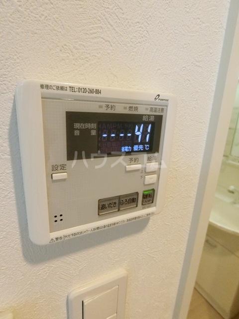 メゾン吉塚 101号室の設備