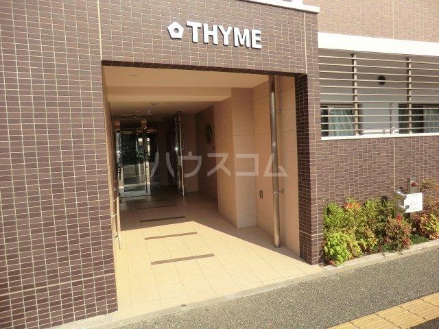 THYME 602号室のエントランス