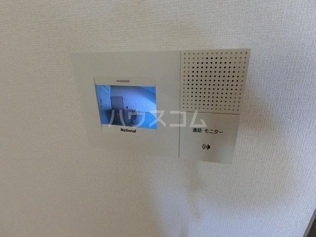 サンハイツKUDO 405号室のセキュリティ