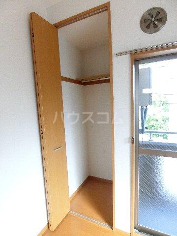 サンシティ箱崎 201号室の収納