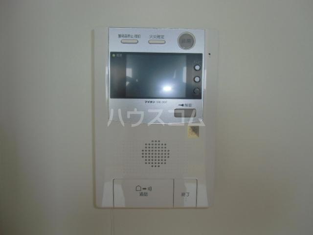 サヴォイ ザ・ティファナ 906号室のセキュリティ