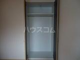 仮)篠栗町尾仲新築アパート 101号室の収納