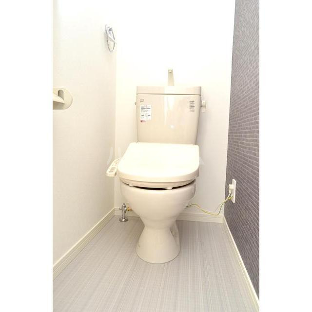 RAISE箱崎 202号室のトイレ