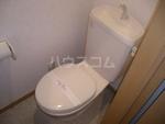 コンフォートベネフィス箱崎2 103号室のトイレ