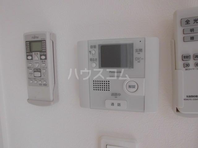 リッツハウス箱崎 202号室のセキュリティ