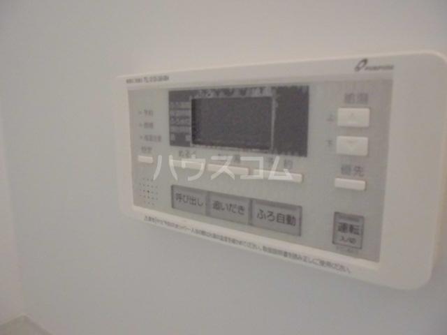 リッツハウス箱崎 202号室の設備