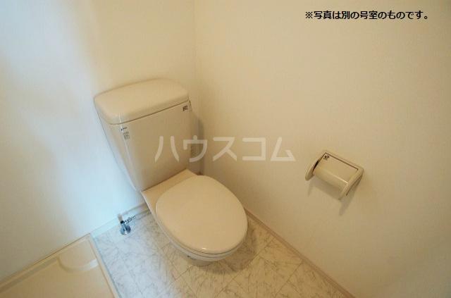 あーばんらいふ箱崎 103号室のトイレ