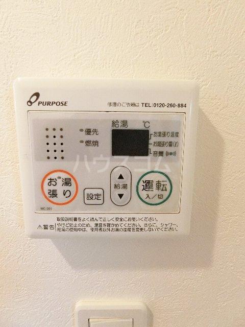 グランビル箱崎 201号室の設備