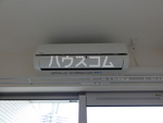 CB箱崎アンジュ 1 201号室の設備