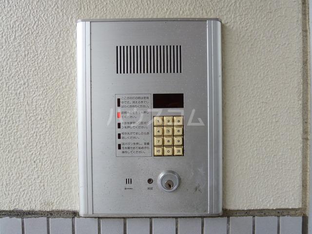 デコール欅 303号室のセキュリティ