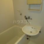 ロイヤルセブンハイツ 312号室の風呂