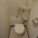ロイヤルセブンハイツ 312号室のトイレ