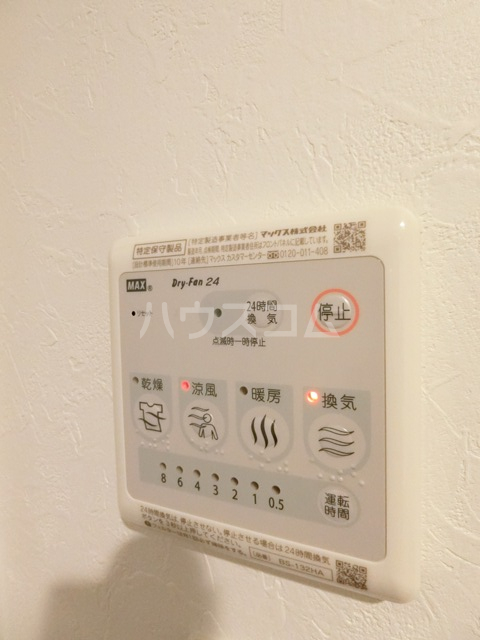 Branche箱崎宮前 101号室の設備