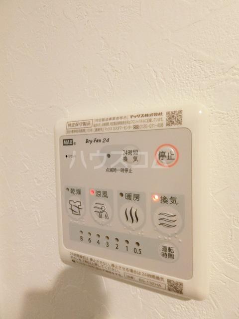 Branche箱崎宮前 301号室のその他