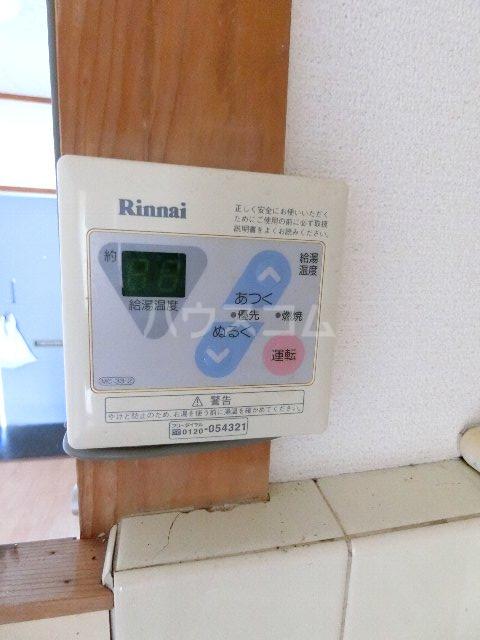 馳川アパート 01号室のトイレ