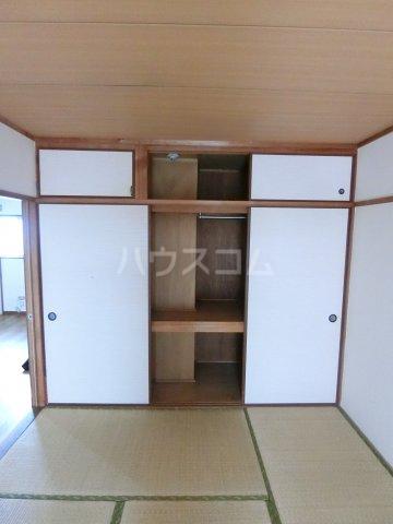 ハイツ坂本 202号室の収納