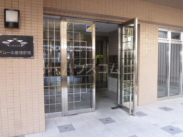 アムール香椎駅南 401号室のセキュリティ