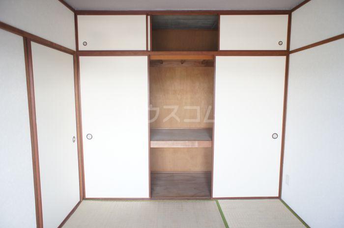 照栄ハイツ 201号室の収納